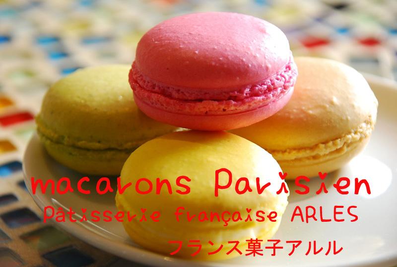 macaron1