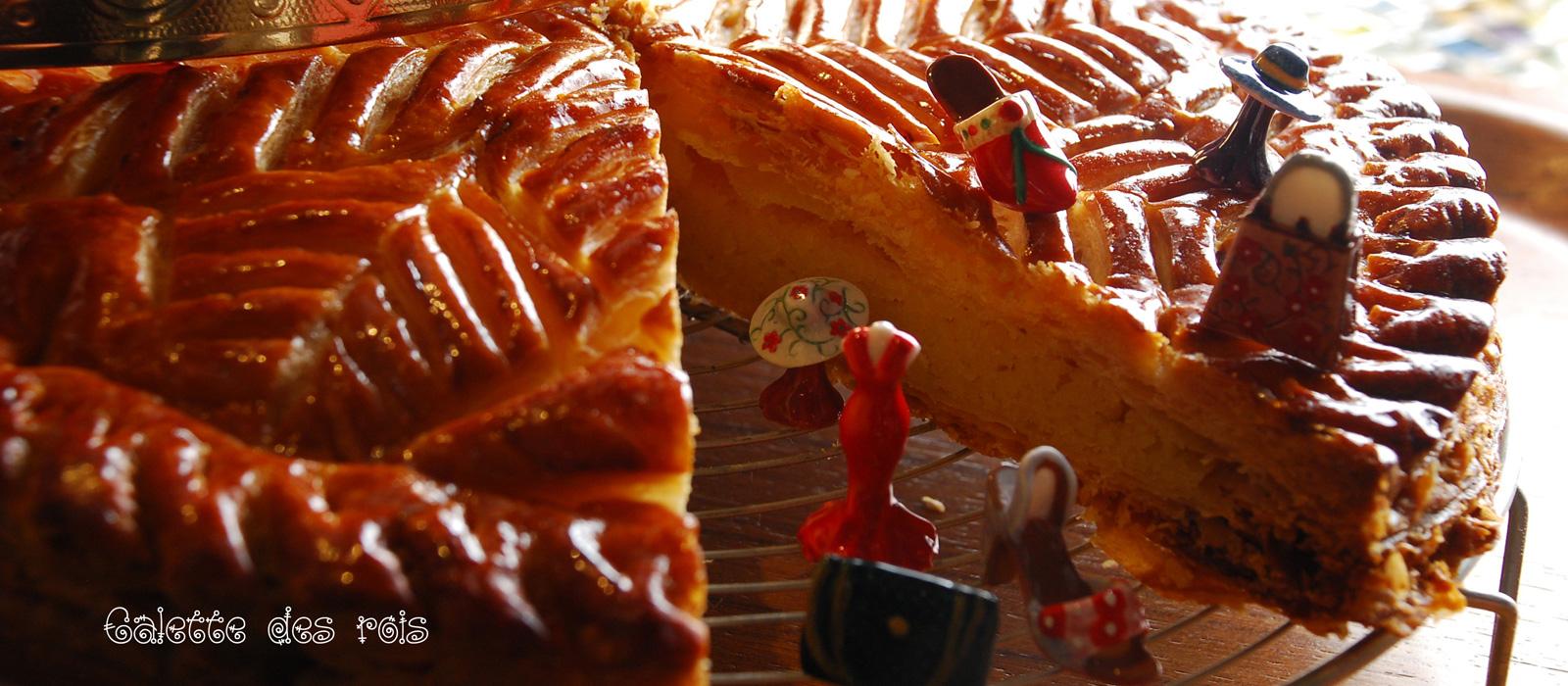 Galette des rois  王様のお菓子