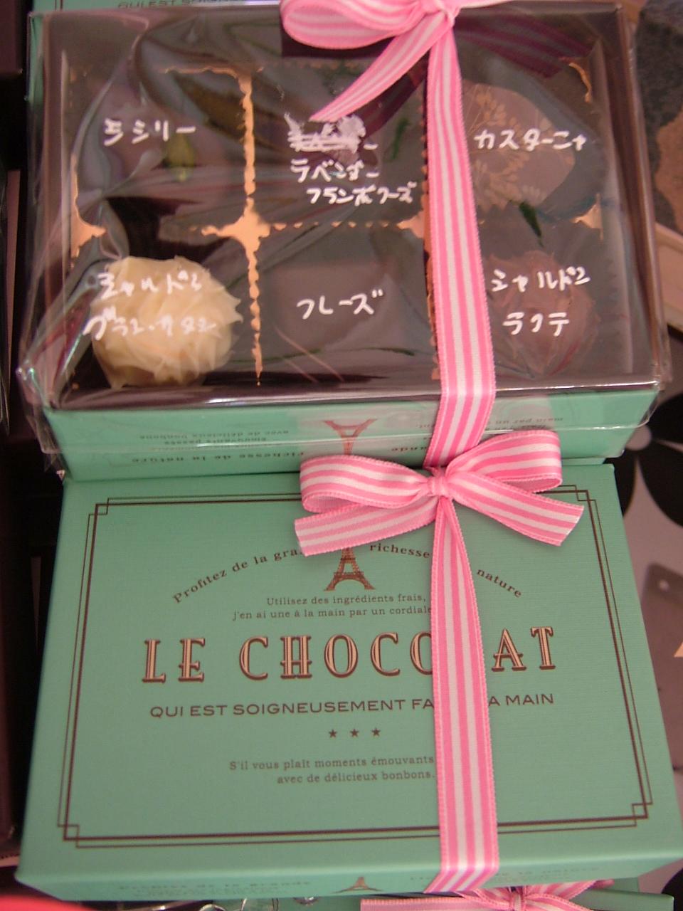 Bon-Bon-Chocolat-6-1