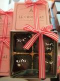 Bon-Bon-Chocolat-4p
