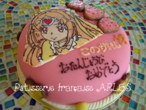 Suite-PreCure-Cure-Muse