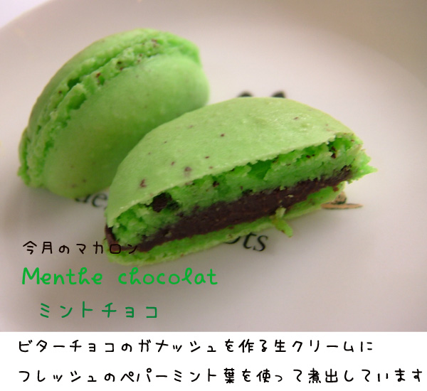 Menthechocolat